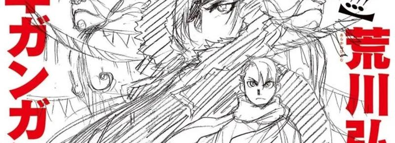 Vazamento revela novo mangá da autora de Fullmetal Alchemist